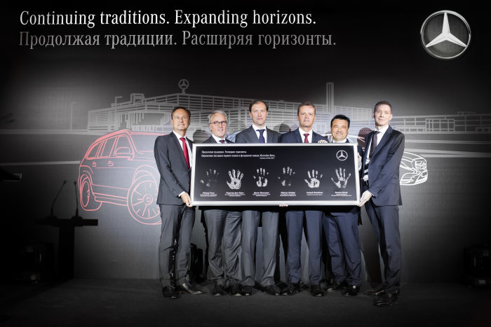 Investment of over 250 million euros: Mercedes-Benz lays foundation for new passenger car plant in Russia